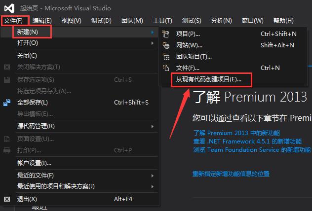 如何用C语言写PHP7扩展DLL文件——windows篇